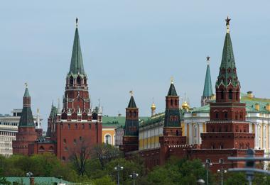 Кремль: визитная карточка России