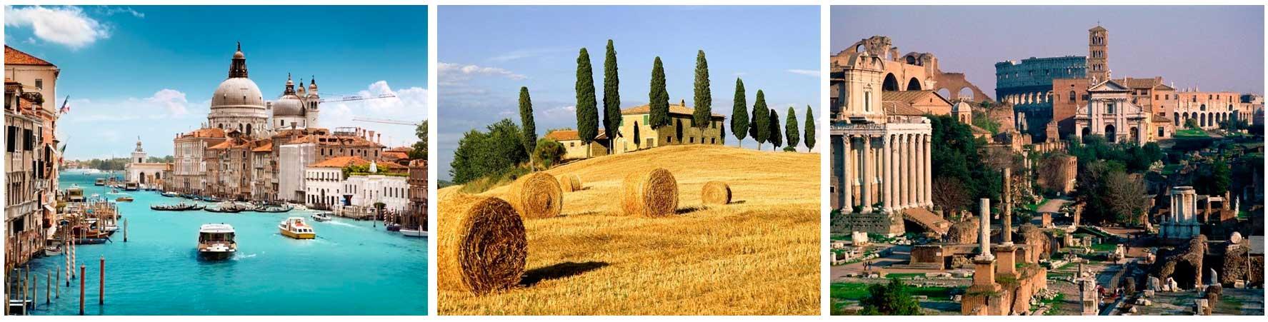 Италия май туры экскурсионные