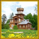 дом-музей «Здравнёво