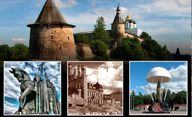 Псков – город  воинской славы!